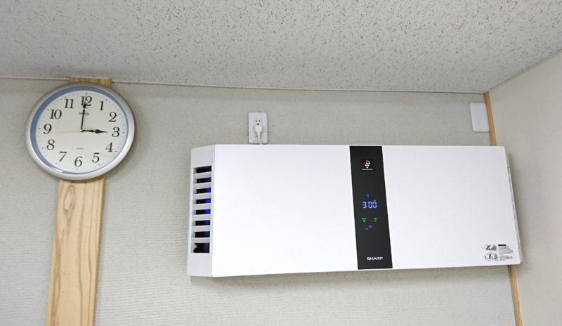 埼玉カンファレンスセンター 102号室 大型空気清浄機